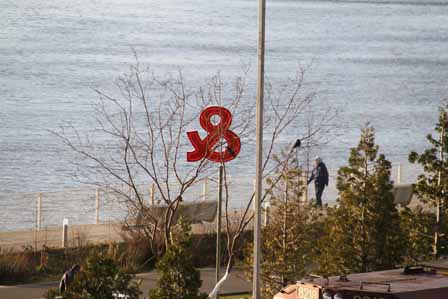 Waterfront symbol