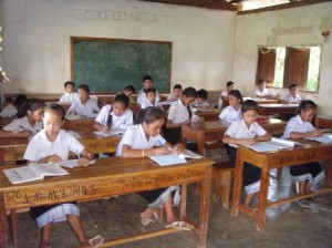 Ban Na Taer  Primary School, Laos
